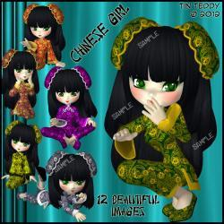 China Girl Digital Clip Art - Clipart for Scrapbooking, Birthday Card Making and More 12 Images